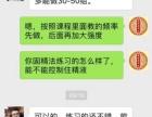 壮阳功怎么练天津道家房中术洗髓经卧式