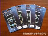华为手机膜荣耀6手机保护膜 防刮手机贴膜 液晶屏幕保护膜 批发