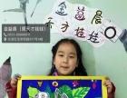 世贸周边孩子学画画,当然是金益晨少儿艺术教育