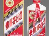 重庆回收奢侈品黄金名表钻石名酒名包珠宝虫草礼品