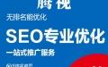 网站优化广州网络推广公司百度seo/sem竞价托管
