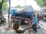 成都龙泉驿区疏通下水道马桶