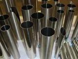 成都提供上等不锈钢材料内江317L不锈钢