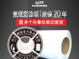 高耐候HDP彩涂板材质-劳尔色卡定制-彩钢铁皮