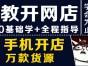 长沙专业淘宝培训/网店创业