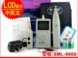 杉木林寻线仪SML-8868寻线器查线器网络测线仪长度断点测试仪