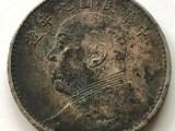 大连回收银元,袁大头,光绪元宝,宣统元宝,吉林银币钱币