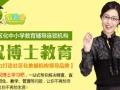 在淄博创业开小饭桌风险高吗