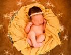 新生儿宝宝照