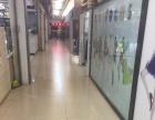 雄县 购物广场四楼 摊位柜台 40平米