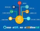 微分销为什么是网络时代的新宠儿三级分销源码APP手机分销