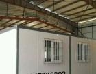 承揽彩钢房,彩钢集装箱,彩钢围挡,钢结构的制作安装