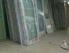 钛镁合金门大量批发直销