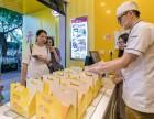 沾师傅加盟广州店有几家,加盟沾师傅古早味蛋糕,沾师傅加盟电话