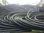 慈溪回收电缆,电线,公司厂房大量废电缆专业高价回收