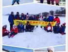 哈尔滨冬令营滑雪 堆雪人 冰雕 雪地足球 遇见最美冰城