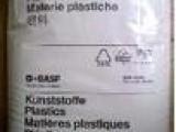 PA6(尼龙)/德国巴斯夫/B30S
