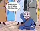 邵阳十大微整形培训学校 微整形学校学费