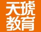 杭州哪家平面设计班好?零基础企业定向班