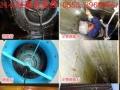 专业大型油烟机清洗、油烟管道清洗、净化器、风机清洗