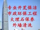 专业清洁服务 深圳各区覆盖 价格公道