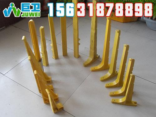 海西玻璃钢电缆支架/厂家定额 (组合式多少钱)