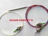 供应厂家直销拉锥光分路器 FBT光纤耦合器