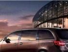 昆明企业租车、旅游自驾、短期租车、车型齐全