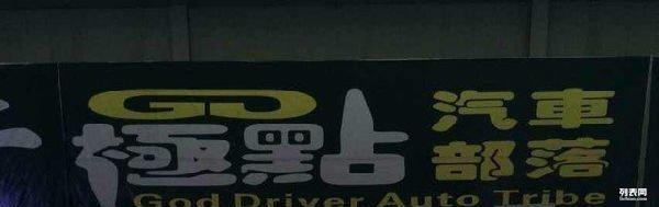 昌吉市广来汽车租赁