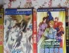 动画DVD,日语发音,中文字幕