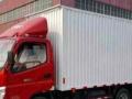 承接全国整车 零担货物 货车出租 物流运输