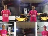 華陽足球培訓 安德森足球俱樂部