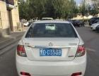 吉利 EC7RV 2012款 1.8 CVT 舒适型-联邦二手车