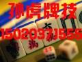 烟台扑克手法魔术