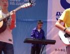 学通俗唱法就来常德杨杨现代音乐艺术学校