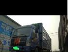 蓝色赛龙6.8米高栏货车