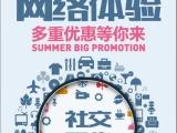 郑州泰如电子商务有限公司诚信服务商城搭建不二之选