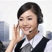 西工区-三洋空调洛阳服务热线(洛阳各中心)售后服务网站电话