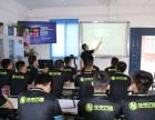 北京安卓手机维修培训班