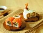 元气寿司快餐-月入十万-加盟留言送红包
