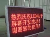 上海LED显示屏、门头走字屏现货供用