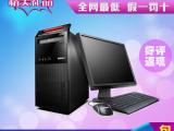 联想扬天M6881NiG500G独显商用台式电脑19.5液晶wi