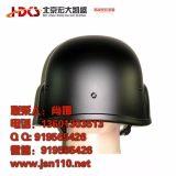 防弹头盔批发,软质凯夫拉防弹头盔价格,软质防弹头盔