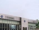 东深路 2200平米汽车4S店招租