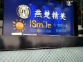 燕楚精英 教师证 导游证 对外汉语教师资格证
