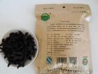 内蒙特产农鼑香红腌菜425g原味 绿色食
