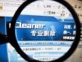 郑州河南企业网络危机公关 企业形象受损维护就找云方科技