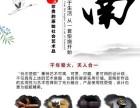 陶艺大师李航揭秘陶瓷文化,艺术闲人背后自然本真之美在完美呈现