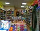 (个人)新北大型小区盈利零食店超市家住太远无奈转让