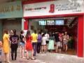 西安奶茶饮品加盟贡茶加盟5平开店致富创业